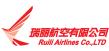 Air Link Pty Ltd